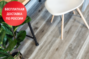 Кварц винил Alpine Floor Easy Line ECO3-18