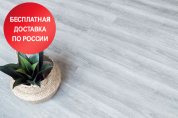 Кварцвинил Apine Floor Ultra ECO5-26