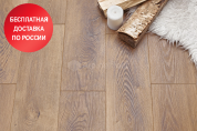 Кварц винил Alpine Floor Premium XL ECO 7-7 Дуб Насыщенный