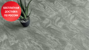 LVT плитка Alpine Floor Stone Хэмпшир ECO4-9