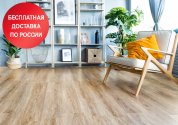 Кварц винил Alpine Floor Easy Line ECO3-21
