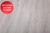 Home Tile WS 1562 Дуб Больмен