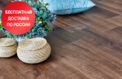 Кварц винил Alpine Floor Real Wood ECO2-2 Дуб Mokka