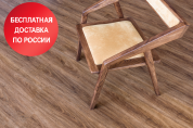 Кварц винил Alpine Floor Easy Line ECO3-22