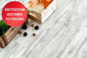 Кварцвинил Apine Floor Ultra ECO5-6 Акация