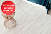 Кварц винил Alpine Floor Easy Line ECO3-1 Дуб Арктик