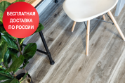 Кварцвинил Apine Floor Ultra ECO5-18