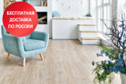 Кварц винил Alpine Floor Easy Line ECO3-23