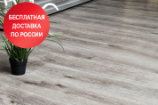 Кварцвинил Apine Floor Ultra ECO5-24