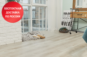 Кварц винил Alpine Floor Premium XL ECO 7-2 Дуб Белая ночь