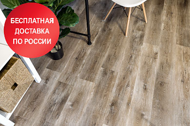 Кварцвинил Apine Floor Ultra ECO5-17