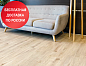 Кварц винил Alpine Floor Easy Line ECO3-4 Дуб Ваниль