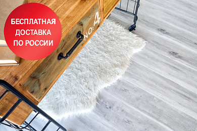 Кварцвинил Apine Floor Ultra ECO5-19
